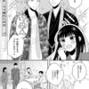 【漫画版】「作ってあげたい小江戸ごはん ~たぬき食堂、はじめました!~ 」第三話が公開されました。