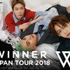WINNER JAPAN TOUR 2018 ~We'll always be young~ in 日本武道館