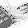 【函館で複業(理学療法士☓フリーランス☓ブログしたらいくら稼げるの??】今月(12月分)の収入公開。