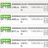 6月19日〜20日 +31,227円 バカラオートシステム収益