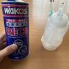 カーボンクリーニングのWAKO'SのRECSを施工してから少し走ってみたら