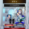 【GachaCollection】最新情報で攻略して遊びまくろう!【iOS・Android・リリース・攻略・リセマラ】新作スマホゲームが配信開始!