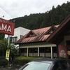 飯能の山間にひっそりと佇む「レストランHAMA」に行って来ました