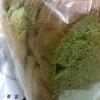 今度は池袋で見つけたパン屋さん!