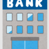 みんなの銀行の口座開設で1000円もらえる?!1年間はプレミアム会員も無料!