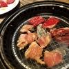 ★「肉」★