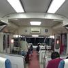 長野電鉄の特急列車「特急湯けむり号」に乗ってきた