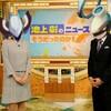 【デュエマ】池○彰が解説!2019年のGODニュース総決算!