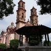 メキシコシティーからタスコ・クエルナバカへ