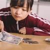 貯金を生活費1年分貯めれば人生が加速する