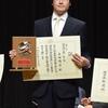 第60回 西日本吟詠決戦大会