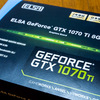 GeForce GTX1070Tiを買った話とか