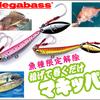 タチウオを釣りに❗️ 七里御浜#45 2021/9/4