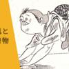 前川千帆と、日常の着物