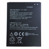 3.8V Lenovo BL243 バッテリー 対応 Lenovo a7000 lenovo k50 k50t phone