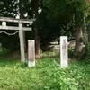 花香神社(茨城県)