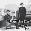 【歌詞考察】『コンフィデンスマンJP-ロマンス編-』 主題歌 Official髭男dism『Pretender』