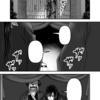 【本日公開】第106話「お転婆娘と顔無しの男」【web漫画】