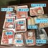ズボラのお肉まとめ買い。と、冷凍保存。