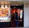 とろとろのミルフィーユパンケーキ430円!を食べてきたよ。inベル・ヴィル