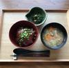 カツオ丼と胡麻和え  11/8          日曜   昼