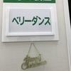 11/30 札幌カルチャーセンター平岡