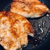 チキンの照り焼きの作り方