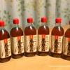 【ふるさと納税】三河産純米本みりんをドドーンと6本〜