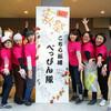 東京都 飲食店に時短要請へ 28日から20日間&ワクワク系