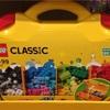【コストコ】LEGO CLASSIC レゴ アソート クラシック アイデアパーツ #10713