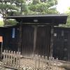 【鎌倉いいね】大佛次郎邸が後世に残りますように。