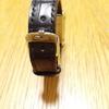 レベルソの時計ベルトをジャン・ルソーのオーダーベルトに交換する