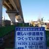 柏の葉T-sight歩道橋