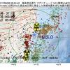 2017年09月26日 09時24分 福島県浜通りでM3.0の地震