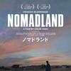 「ノマドランド」(2020)あなたの人生の見方が変わるかも!
