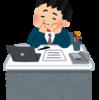 【社内ニートの暇つぶし】仕事中の効率的な過ごし方