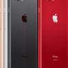 【購入レポ】勢いでiPhone 8 plus (Product) Redを買ってみたものの【Apple】