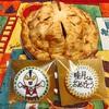 先日納品させていただいたアップルパイ、デザインクッキーのご紹介。