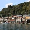 京都縦貫道で行く海の京都(3)〜伊根の舟屋篇〜