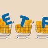 ETFとは?テーマや指数に投資できるパッケージングされた株【初心者向け資産運用】