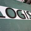 特大サイズのアクリル切文字を製作しました