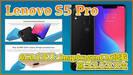 【Lenovo S5 Pro スペック紹介】6GBメモリ・Snapdragon636や前後にデュアルカメラを搭載した高コスパスマホ登場!