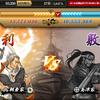 第五回 島津家 薩摩国の合戦
