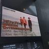 〈ライブレポ〉フジファブリックの「帰ってきた三日月ADVENTURE」ツアーの千秋楽がすっげーヤバい