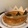 【ガレット・デ・ロワ】フランスの伝統菓子の味に懐かしさを感じました。