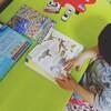 【2歳8ヶ月】続・恐竜ブームの息子
