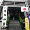 ★烏森神社(東京都港区)