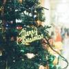クリスマス目前!クリスマスツリーと教会があるミニパイク。(計画中)