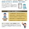 マドック ISO9001(QMS)認証取得サービス【経営改善】