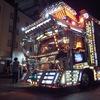 「デコトラ野郎大集合!!~トラックドライバーが創り上げた八戸カルチャー! @ はっち」トークイベントメモ